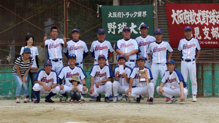 2019.7.28 トラック協会野球大会決勝戦